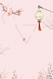 fresh literary elegant bookmark , Background Material, Fresh Background, Ai Background Material Фоновый рисунок