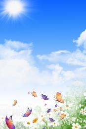 flower world x display stand، فلاور ورلد، الجمال، مشبك الزهرة، الدش جل للإعلان، مستحضرات التجميل، مواد الطبقات psd، ملف المصدر، جديد الأعمال الطازجة × , Flower World X Display Stand، فلاور ورلد، الجمال، مشبك الزهرة، الدش جل للإعلان، مستحضرات التجميل، مواد الطبقات Psd، ملف المصدر، جديد, عرض, رف صور الخلفية