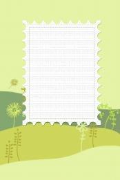 清新 兒童 成長紀念冊 檔案 , 清新, 兒童, 清新兒童成長紀念冊檔案海報背景素材 背景圖片