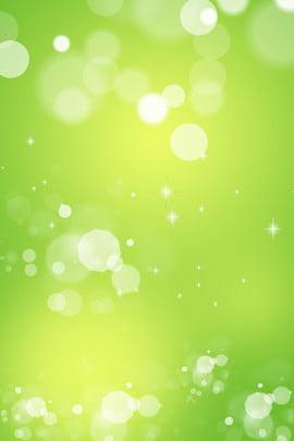 ताजा ताज़ा हरी पृष्ठभूमि सितारे , सुंदर, स्लिमिंग, सितारे पृष्ठभूमि छवि