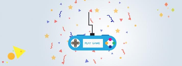 HD PSD層状材料ゲーム機画像ダウンロード パターン 青い背景 ゲームを置く ポスター ゲームをプレイする ゲーム機の背景 背景画像