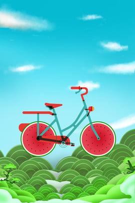Xe đạp xanh du lịch carbon thấp cuộc sống carbon thấp cuộc sống từ thiên nhiên Nền Thân Thiện Hình Nền