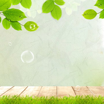 green background fresh background cosmetics skin care products , Illustration, Leaves, Green Background Imagem de fundo