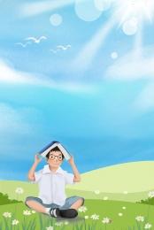 成長檔案 幼兒園 幼兒園檔案 可愛 , 成長檔案, Psd素材, 卡通畫 背景圖片
