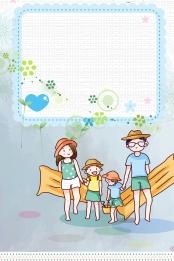 成長檔案 幼兒園 幼兒園檔案 可愛 , 可愛, 幼兒園檔案, 卡通畫 背景圖片