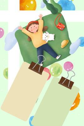 成長檔案 幼兒園 幼兒園檔案 可愛 幼兒園檔案背景素材 幼兒園檔案 手繪畫背景圖庫