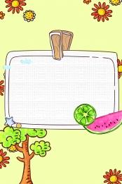 成長檔案 幼兒園 幼兒園檔案 可愛 , 可愛, 卡通畫, 邊框 背景圖片
