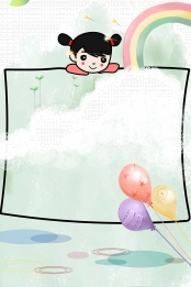 成長檔案 幼兒園 幼兒園檔案 可愛 , 手繪畫, 幼兒園檔案背景素材, 成長紀錄 背景圖片