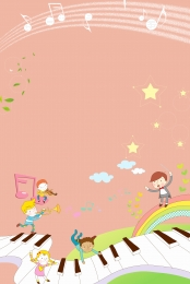 手繪 插畫 時尚 活力 , 吉他, 時尚, 手繪插畫音符酒吧音樂招生海報背景 背景圖片