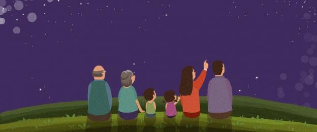 幸せな生活の写真のダウンロード 家族の肖像画 幸せな遠出 緑の木々, 緑の葉, お母さん, 幸せな生活家族の肖像画ポスターの背景素材 背景画像