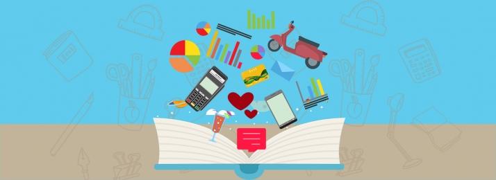 高等教育、手描き、漫画、本、コンピューター、時間、時計、電球、電子商取引、淘宝網、教育研究、バナー、ポスターの背景 高等教育の手描きブックコンピュータータイムポスターの背景, 高等教育、手描き、漫画、本、コンピューター、時間、時計、電球、電子商取引、淘宝網、教育研究、バナー、ポスターの背景, 高等教育の手描きブックコンピュータータイムポスターの背景 背景画像