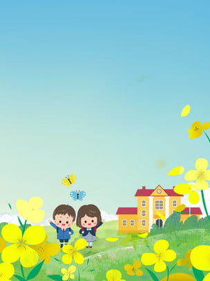 kindergarten elementary school activity cartoon , Elementary, Elementary School, School Imagem de fundo