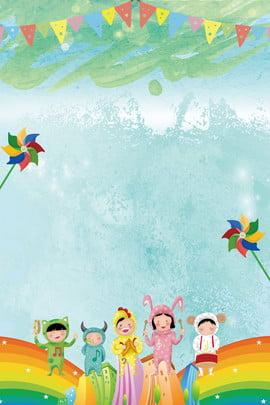 किंडरगार्टन नामांकन रंग पेज चित्र डाउनलोड बालवाड़ी बच्चों बच्चों , नामांकन, बच्चों के समान, सामग्री पृष्ठभूमि छवि