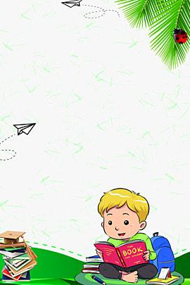 幼兒園 寶貝 寶寶 卡通 , 寶寶相冊, 房屋, 開心 背景圖片