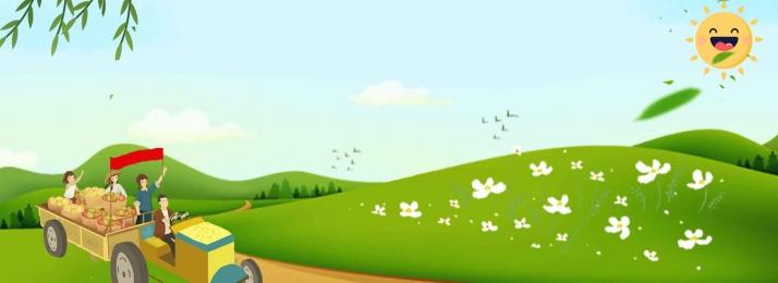緑の背景 雰囲気 美しい 韓国の背景 美しいアルバム 農場の背景 韓国風の新鮮で美しい農業ポスターアルバムベクトルの背景素材 背景画像