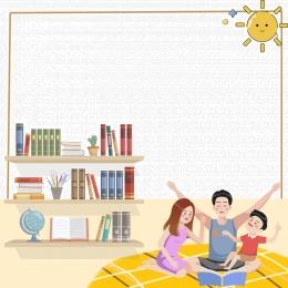 korean fresh happy family family , Poster, Happiness Family, Style Imagem de fundo