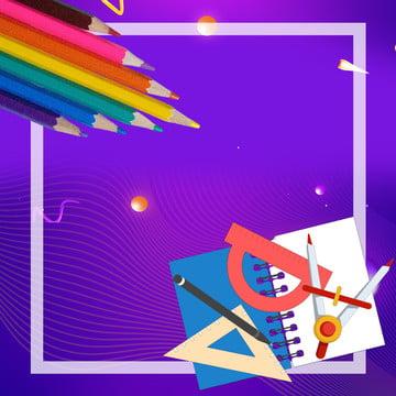 school supplies curved paper paper pencil , Blank Text, Eraser, Background Imagem de fundo