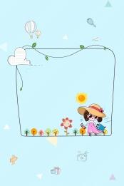 生活點滴兒童幼兒園成長檔案 兒童 幼兒園 成長檔案 , 兒童, 生活點滴兒童幼兒園成長檔案, 成長檔案 背景圖片