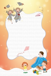 小小畫家兒童幼兒園成長檔案 兒童 幼兒園 成長檔案 , 源文件, 寶寶照片, 相冊模板 背景圖片