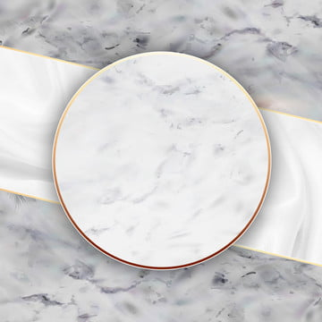 marble texture pattern material , Poster, Marble Texture, Happy Imagem de fundo