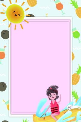 回憶錄兒童幼兒園成長檔案 兒童 幼兒園 成長檔案 , 寶寶畫冊, 源文件, 幼兒園 背景圖片