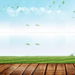 青 空の背景 雰囲気 ハイエンド , 青, シンプル, 空の背景 背景画像