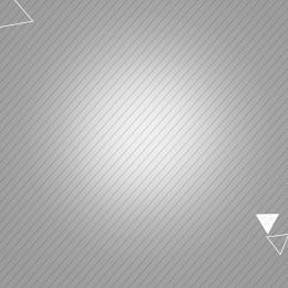 灰色の背景 シンプル フラット グラデーション , グラデーション, 淘宝網メインマップ, ミニマリスト背景スキンケア推進メインマップ 背景画像
