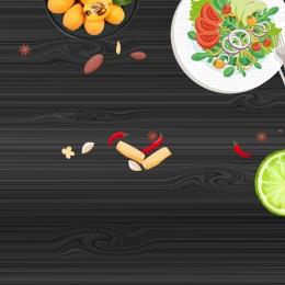 minh họa nền bìa menu nhà bếp rau , Liệu, Nhà Bếp, Minh Họa Nền Ảnh nền