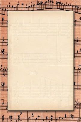 قبول الموسيقى ملصق القبول كتيب القبول القبول , ملصق القبول, ،, الموسيقى صور الخلفية