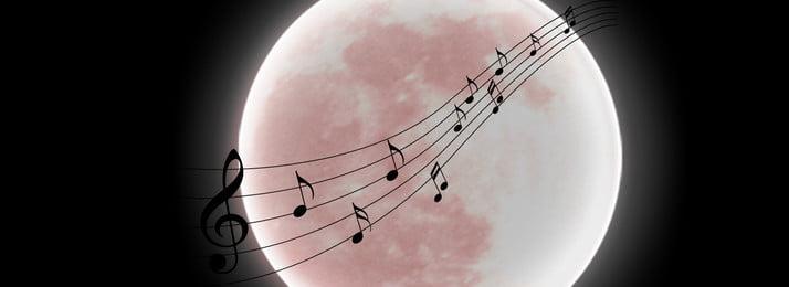 Âm nhạc bản nhạc ghi chú âm nhạc tab Trong Bản Nhạc Hình Nền