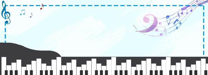 संगीत पियानो पियानो संगीत संगीत शीट संगीत, गायन, सीढ़ियाँ, नोट्स पृष्ठभूमि छवि