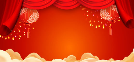 New year party new year annual meeting new spring event Year Stage Curtain Imagem Do Plano De Fundo