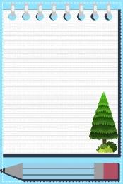 कागज नोट्स नोटबुक रिकॉर्ड , पोस्टर, चित्र, चित्र पृष्ठभूमि छवि