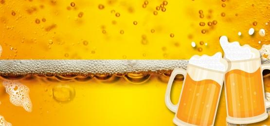 情熱、ビール、カーニバル、ゴールデン、背景、バー、飲むこと、飲むこと、ビールジョッキ、ガラス、赤、バブル パッションビールカーニバルゴールデン背景素材 情熱、ビール、カーニバル、ゴールデン、背景、バー、飲むこと、飲むこと、ビールジョッキ、ガラス、赤、バブル パッションビールカーニバルゴールデン背景素材 背景画像