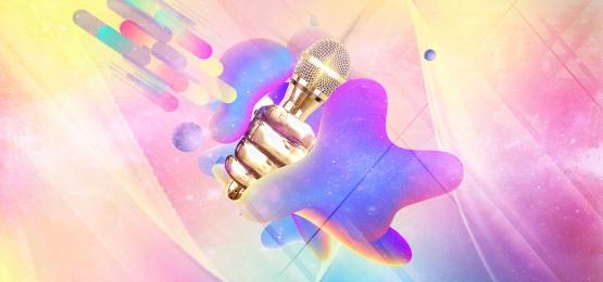 जुनून माइक्रोफोन रंगीन ktv, गाना, गायक, रंगीन पृष्ठभूमि छवि