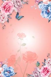 粉色 漸變 玫瑰花邊 海報背景 漸變 海報背景 玫瑰花邊背景圖庫
