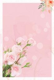 मूल्य सूची उभरा फूल वसंत , मूल्य सूची, प्रदर्शन बोर्ड, बोर्ड पृष्ठभूमि छवि