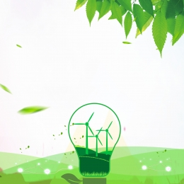 public welfare environmental protection green save the earth , Bulb, Welfare, Sun Imagem de fundo