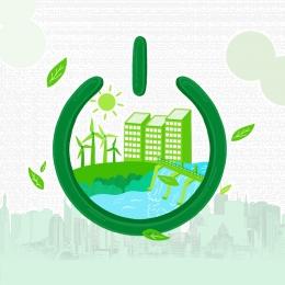 public welfare environmental protection green save the earth , Hands, Environmental Public Welfare, Public Welfare Imagem de fundo