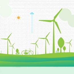 public welfare environmental protection green save the earth , Environmental Protection, Public, Windmill Imagem de fundo