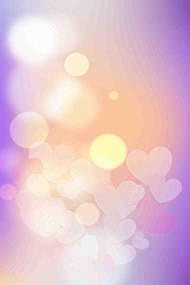 紫色 夢幻背景 圓點 漸變 夢幻背景 H5背景 紫色背景圖庫
