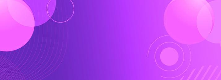 Purple geometry gradient stage Taobao Dream Purple Фоновое изображение