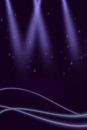 Black background purple glow lines Glowing Purple Festive Imagem Do Plano De Fundo