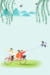 qingming step spring poster board hd psd material download picture download qingming step spring where dad goes , Where Dad Goes, Gouache, Blue ภาพพื้นหลัง