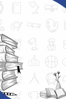 読書、教育、ディスプレイスタンド、背景、ディスプレイボード、ポスター、読書の背景、教育ボード 読書教育展覧会スタンド背景 , 読書教育展覧会スタンド背景, 読書、教育、ディスプレイスタンド、背景、ディスプレイボード、ポスター、読書の背景、教育ボード 背景画像