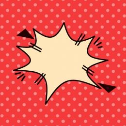 विस्फोट विस्फोट बॉक्स संवाद लाल पृष्ठभूमि , ट्रेन के माध्यम से, तैयार, खेल के आसपास पृष्ठभूमि छवि
