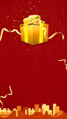 Pastello Celebrazione Dono Presente Iscritto Attuare Holiday Vassoio