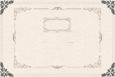 reticulation certificate certificate license, Education, Certificate, Document Background Фоновый рисунок