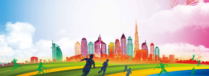 running character yellow sports meeting background material, Running Characters, Yellow, Sport Background Background image