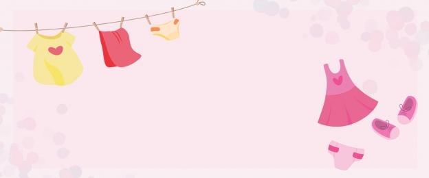 सरल छोटे ताजा बच्चों के कपड़े दुकान की पृष्ठभूमि, स्टोर, कपड़े, घर पृष्ठभूमि छवि